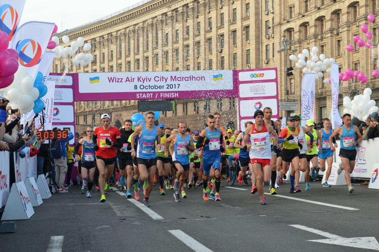 Wizz Air Kyiv City Marathon