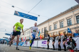 Fifth International Marathon Kiev. Marathon has three and a half thousand members from thirty-two countries. Kyiv, Ukraine